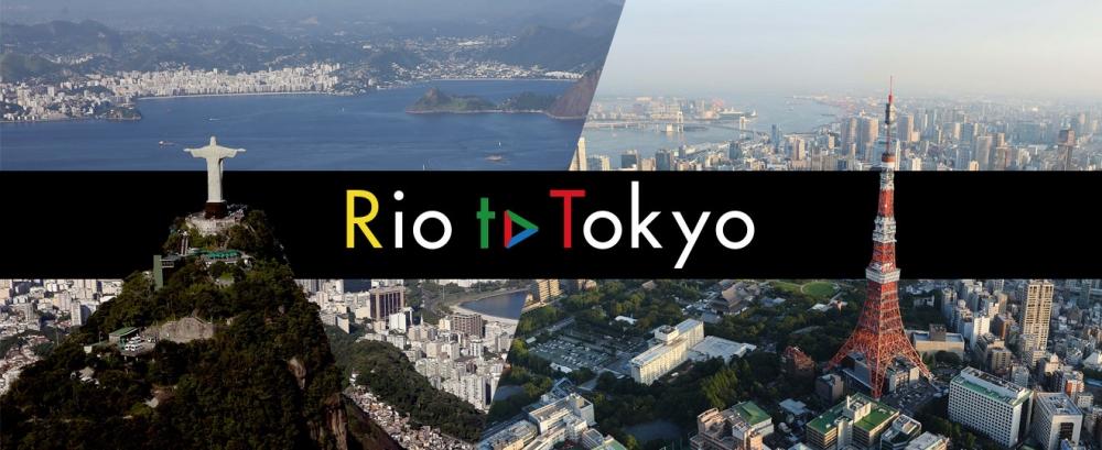 Tokyo 2020 Japan House