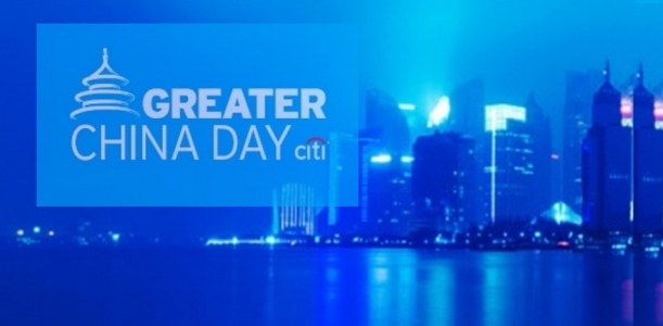 Tradução simultânea Inglês Chinês evento Greater China Day Citi