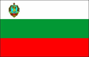 Tradução Simultânea, Consecutiva, Juramentada, Versão Idioma Búlgaro