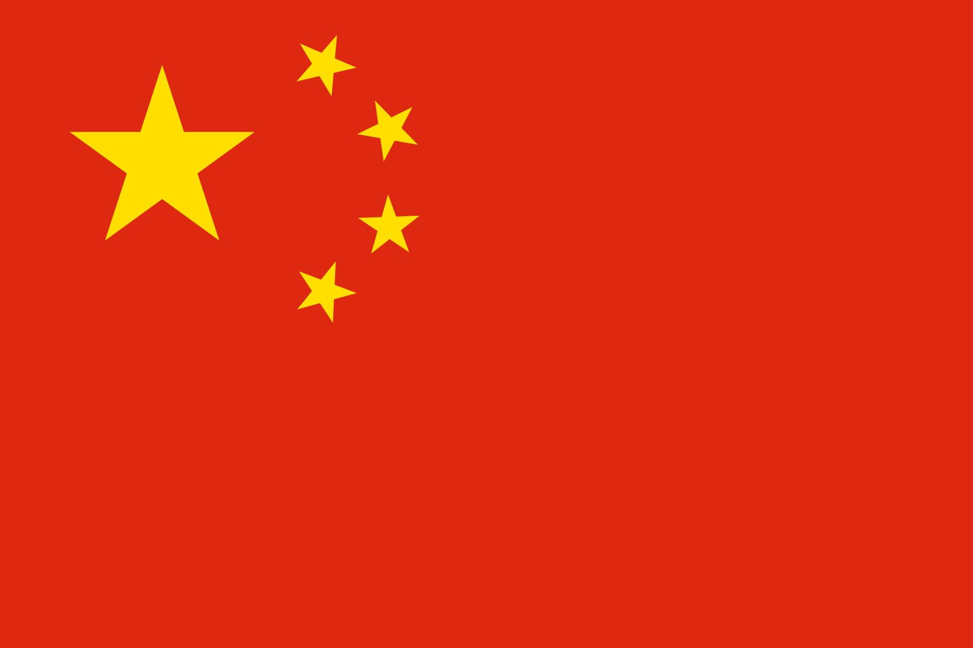 Tradução Simultânea, Consecutiva, Juramentada, Versão Idioma Chinês Mandarim