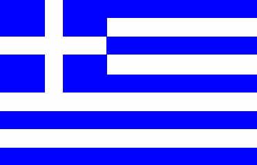 Tradução Simultânea, Consecutiva, Juramentada, Versão Idioma Grego